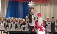 Koncert Bożonarodzeniowy z Usola